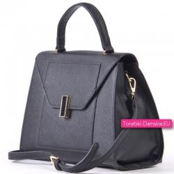 Czarna torebka - kuferek z klapą