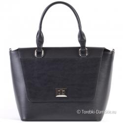 Kuferek z klapą - czarna torebka damska o ekskluzywnym charakterze