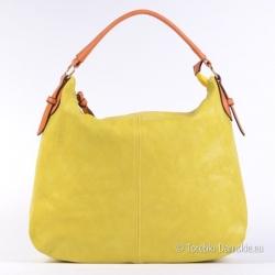 Żółta torba z jasnobrązowymi elementami