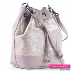 Beżowa torebka damska - worek na ramię/do przewieszenia