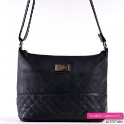 Funkcjonalna lekka i elegancka czarna torebka