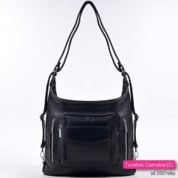 Czarna torba damska i plecak w jednym