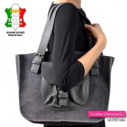 Duża szara zamszowa włoska torba na ramię na szerokich paskach