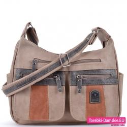 Dwukomorowa beżowa torebka damska z dużą ilością kieszeni