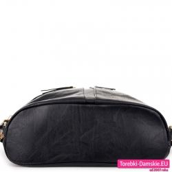 Plecako - torba czarna od spodu płaska